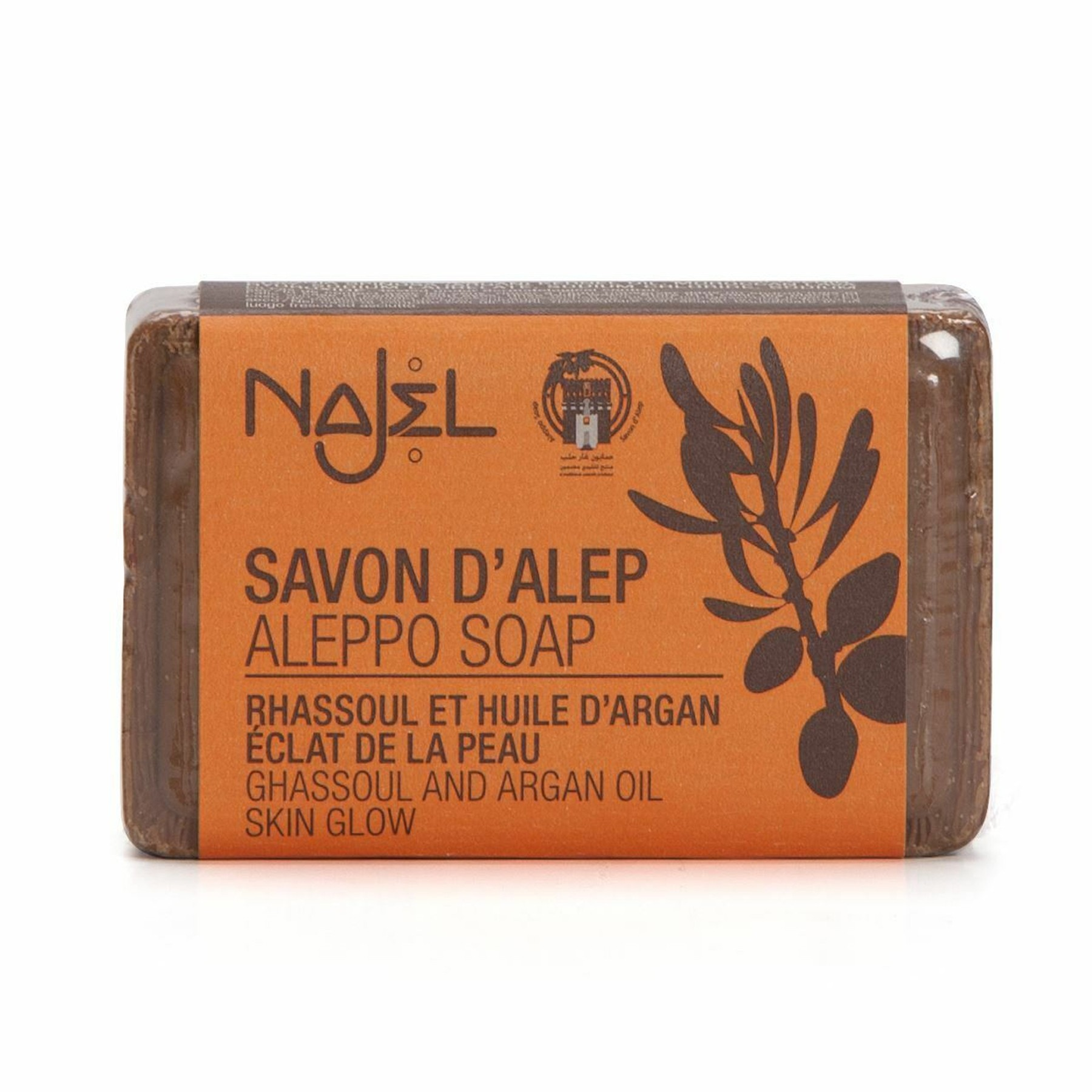 Najel Aleppo Rhassoul & Argan Oil Soap
