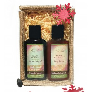 Kuumba Made Body Lotion & Oil Set