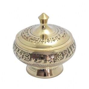Brass Bowl Patterned Design